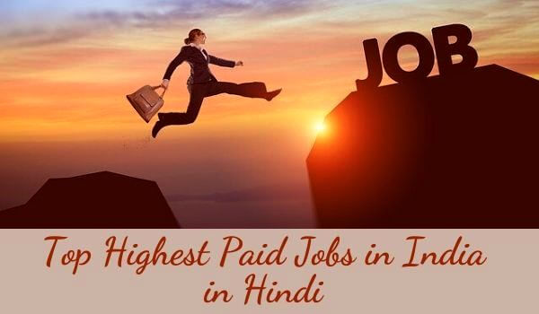 Top Highest Paid Jobs in Hindi