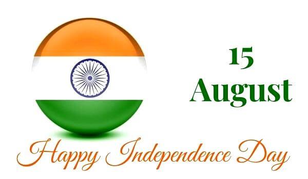 स्वतंत्रता दिवस क्यों मनाया जाता है?